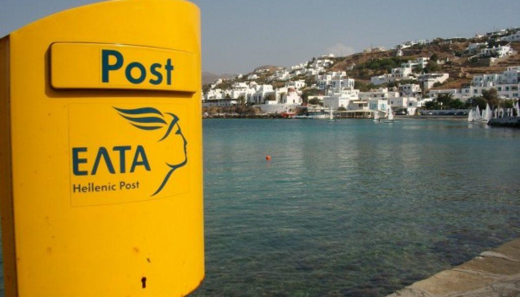 Post Box Mykonos Greece
