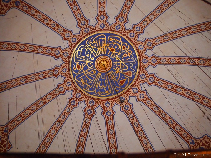 Detail of the Main Dome inside the Blue Mosque