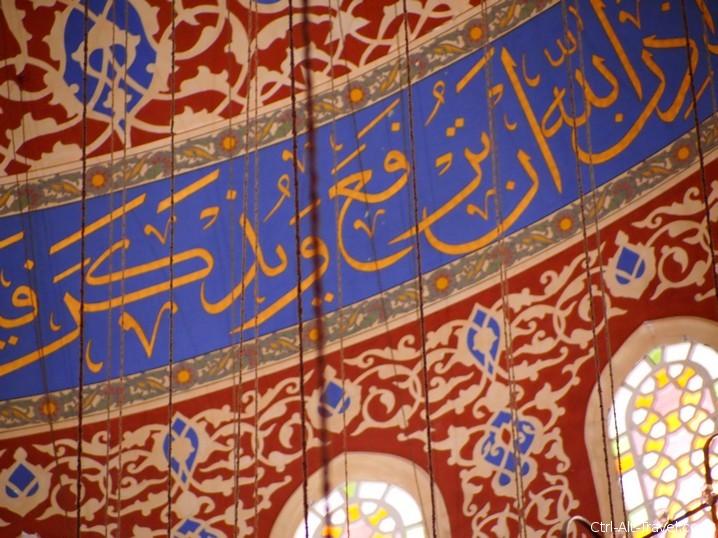 Ribbon Detail inside Blue Mosque